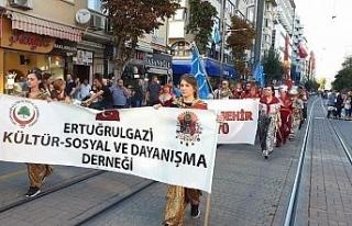 Eskişehir'de 26. Geleneksel Ertuğrulgazi Şurası...