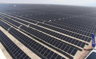 Avrupa'nın en büyük, dünyanın ise en büyük 5 güneş enerjisi santralinden biri olacak