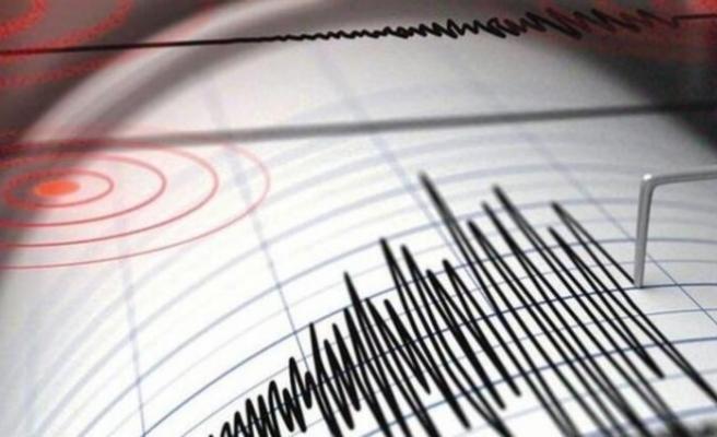 Elazığ'da deprem... İçişleri Bakanı Süleyman Soylu'dan son dakika açıklaması